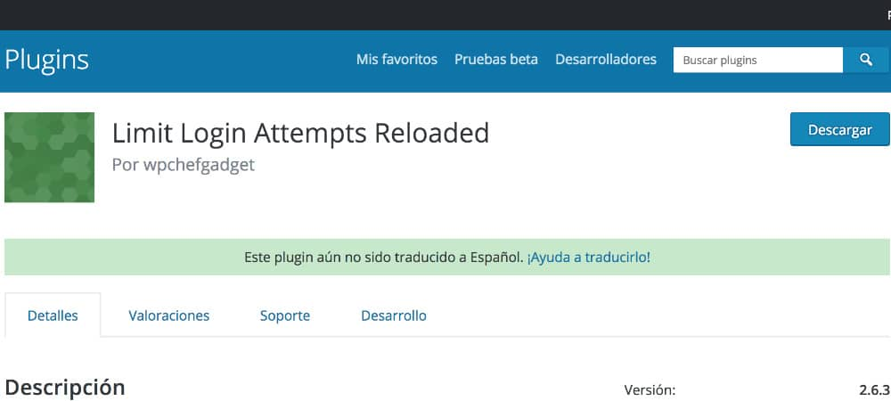Plugins de WordPress - Limit-Login-Attempts-Reloaded